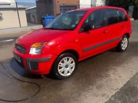 Ford, FUSION, Hatchback, 2007, Manual, 1388 (cc), 5 doors