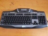 Logitech G15 Gaming Keyboard (2nd gen., orange backlight)