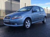 CHEVROLET KALOS 2006 (06 REG)*£499*LOW MILES*LONG MOT*CHEAP CAR TO RUN*PX WELCOME*DELIVERY AVAILABLE