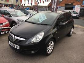 Vauxhall Corsa 1.2 SXI *** ONE OWNER *** ONLY 42,000 MILES! *** 12 MONTHS WARRANTY! ***