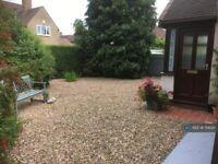 1 bedroom in Garden Village Near Reckitts, Hull, HU8 (#714021)