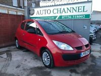 Mitsubishi Colt 1.1 Red 3dr£1,490 p/x welcome FREE WARRANTY. NEW MOT