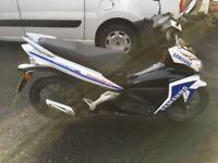 Honda nsc50r scooter