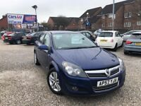 07 VAUXHALL ASTRA SXI 1.6 PETROL IN BLUE *PX WELCOME* MOT TILL AUGUST 2018 £1295