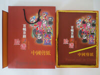 CHINESE PAPER CUT BOOK Brand New & Boxed + Bag Cultural Heritage HUGE & HEAVY
