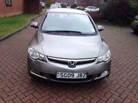 Honda Civic 1.3 IMA Hybrid EX Saloon 5dr £3,500