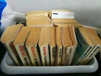 Wilbur Smith book collection (35 books, at least one duplicate)