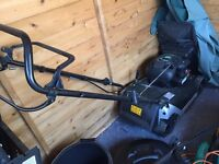 Petrol qualcast lawnmower excellent condition