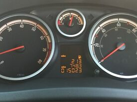 Vauxhall corsa for sale, £6000 15K miles