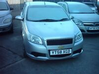 chevy aveos 1.2 5 door 08 silver £1895
