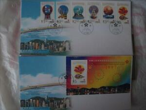 Selling My Collection of Hong Kong First Day Covers, Lot # 2