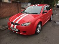 07521 754059 Still for sale - - Proton Satria Neo 1.6 GSX – Low miles 41,000