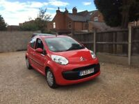 CITROEN C1 1.4 HDI RHYTHM, £30 ROAD TAX FOR A YEAR, WARRANTED 64000 MILES, FULLY SERVICED, ONE OWNER