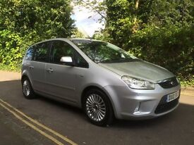 Family focused,five-seater mid-sized MPV, HPI clear, Next MOT due on 06/10/2017, £30 tax a year