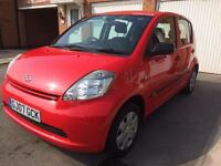 2007 DAIHATSU SIRION 1.0s HATCHBACK FULL MOT £30 TAX IDEAL FIRST CAR