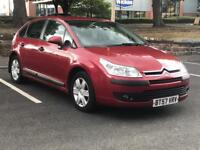 CITREON C4 2008 (57 REG)*£999*LOW MILES*LONG MOT*5 DOOR*CHEAP CAR TO RUN*PX WELCOME*DELIVERY