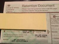 su52 jon on retention certificate