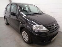 CITROEN C3 , 2010 , LOW MILEAGE + FULL HISTORY , YEARS MOT , FINANCE AVAILABLE , WARRANTY , STUNNING