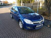 Astra Design 1.8L 5DR long mot full service history excellent condition
