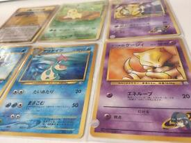 Pokemon cards - Japanese