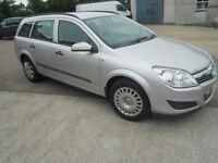 Vauxhall Astra Estate-2007-1.7cdti