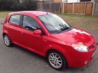 Proton SAVVY Style 1.2 5 Door Cheap Insurance Low Mileage Spec Hugh Spec Mint Condition