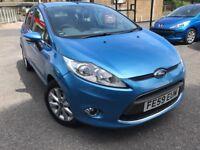 59 plate - Ford Fiesta 1.2 petrol - one year mot - Cambelt done -