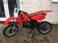RARE Honda crm 50