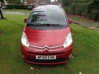 2010 Citroen Grand C4 Picasso 1.6 HDi 16v VTR+ 5dr MPV [LONG MOT+FSH+CLEAN CAR+WARRANTY]