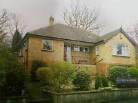 1 bedroom in Keighley Road, Bradford, BD9 (#1131165)
