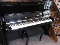 YAMAHA U1 DISKLAVIER UPRIGHT PIANO