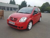 **CITROEN C2 GT**IMMACULATE CONDITION, WARRANTED MILEAGE, WITH MOT 825 ONO**