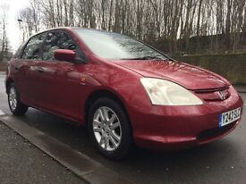 HONDA CIVIC 5 DOOR 1.6 SE LOW MILES LOVELY CAR BARGAIN