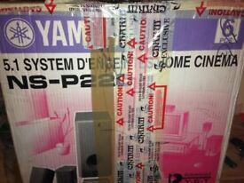 Yamaha nsp220 speaker setup