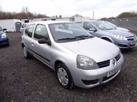 RENAULT CLIO CAMPUS 2008 1.2 3 DOOR SILVER 39,000 MILES ONLY* FULL SERVICE HISTORY M.O.T 26/09/17