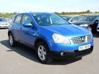 2007 nissan qashqai 1.5 dci, low miles, motd july 2019 good history tidy example