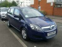 Vauxhall zahira 2013, 1.6 petrol low mileage