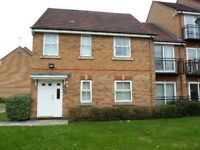 2 bed Apartment in Glenfield, Leicester for Let