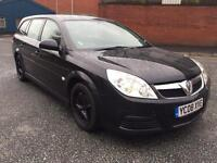 VAUXHALL VECTRA EXCLUSIVE CDTI 1.9 2008 MOTD STARTS AND RUNS EXCELLENT BARGAIN!