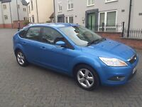FORD FOCUS 1.6 TDCi ECONETIC DPF 5dr 2009! £30 A YEAR ROAD TAX!
