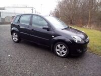 2007 Ford Fiesta 1.4 Tdci Zetec Climate £30 Road Tax Full Mot Nice Clean Car In And Out