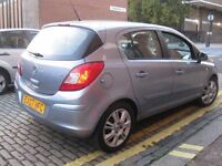 VAUXHALL CORSA 1.4 AUTOMATIC NEW SHAPE 2007 #### £1950 ONLY #### 5 DOOR HATCHBACK