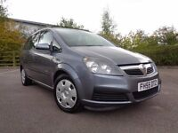 2006 REG / VAUXHALL ZAFIRA 1.9 CDTI METALLIC MOON GREY+VERY LOW MILE+FULL SERVICE HISTORY+LADY OWNER