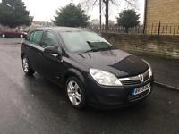 2009(59)Vauxhall Astra 1.7 CDTI 72K Miles With Full Service History