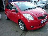 Toyota Yaris SR 3dr (red) 2008