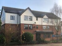 3 bedroom flat in Guildford Court, Leicester, LE2 (3 bed) (#677791)