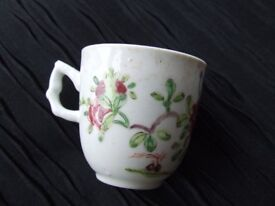BOW CUP c1750 2.25 H X 2.25 DIA NO DAMAGE OR RESTORATION