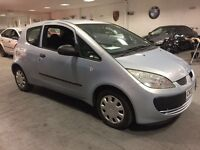 2007 MITSUBISHI COLT 1.2 MOT LOGBOOK READY FOR NEW OWNER BARGAIN TO CLEAR! Drives perfect no faults!