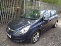 VAUXHALL CORSA 1.2 SXI BLUE 2007 5 DR 50,000 MILES MOT 14/06/19 ONE PREVIOUS OWNER SERVICE HISTORY