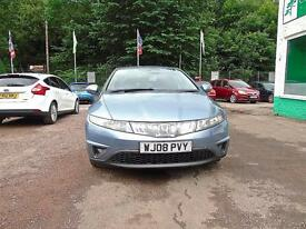 HONDA CIVIC 1.4 i-DSI SE ****LOW MILES**** (blue) 2008